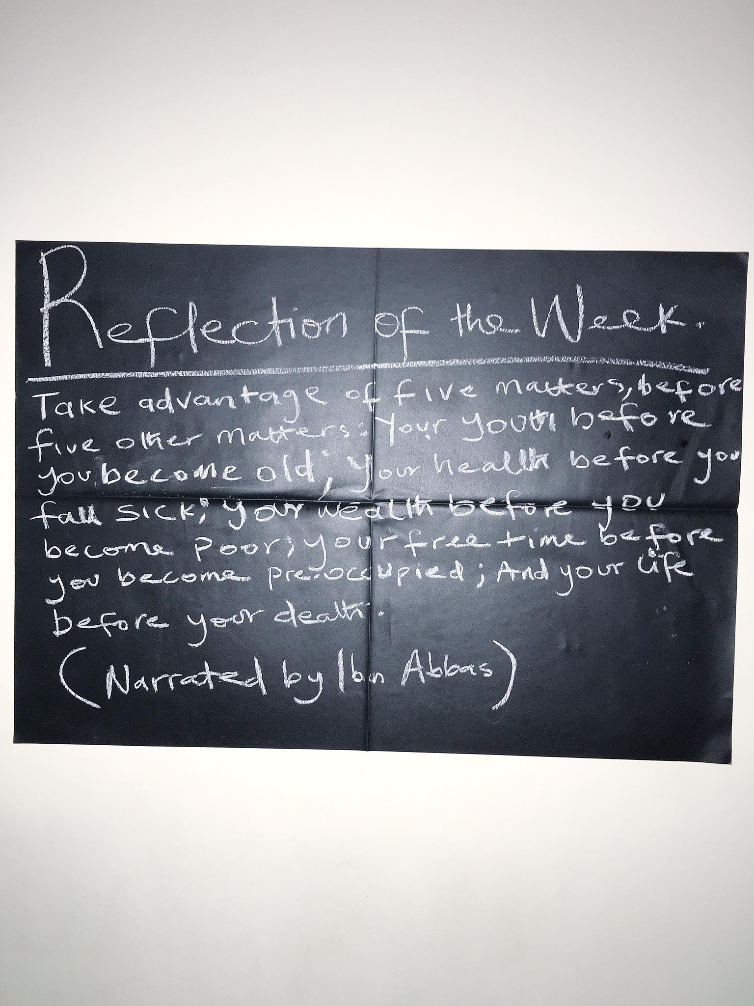 Ramadan Reflection